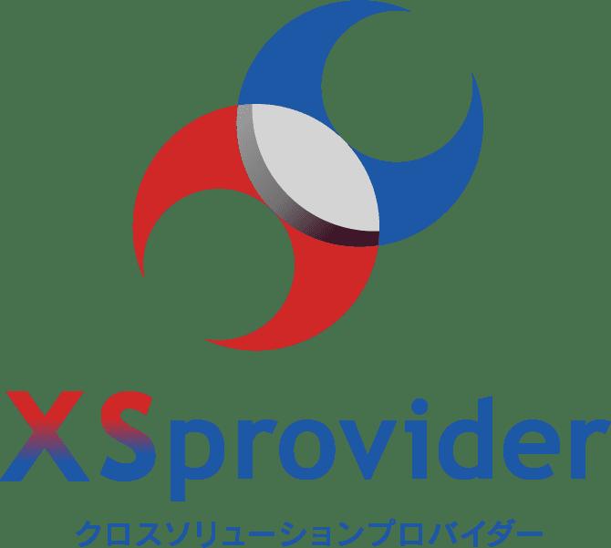 XSprovider   クロスソリューションプロバイダー