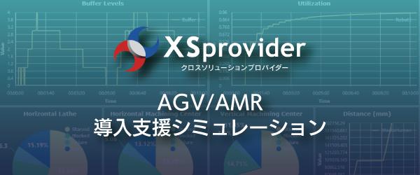 XSprovider